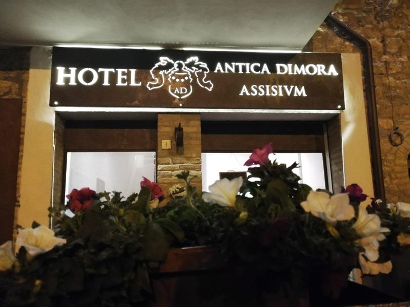 Assisium Antica Dimora